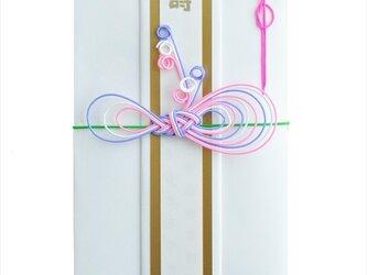 ご祝儀袋 - ribbon - 14の画像