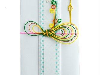 ご祝儀袋 - ribbon - 15の画像