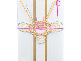 ご祝儀袋 - sougon - 6の画像