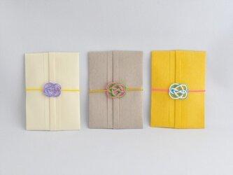メッセージカードつき ポチ袋 12【色違い3枚セット】の画像