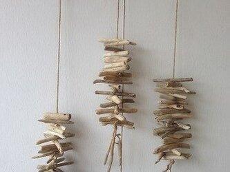 潮風の想い出 ~流木のオーナメント~の画像