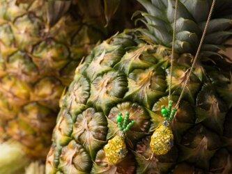 『野菜モチーフのアクセサリー/ピアス』 ananasの画像