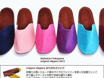 Tokuyama Shoes 『origami slippers』 おりがみスリッパの画像