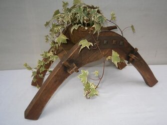 ☆風合いのある古民具~鞍の飾り台☆の画像