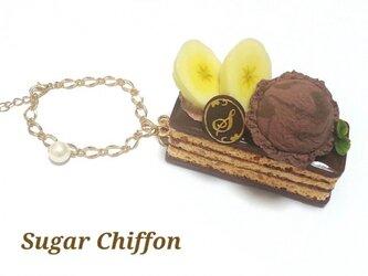 チョコバナナミルフィーユのバッグチャームの画像