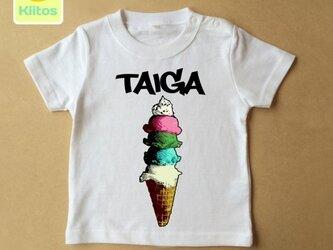 (size70~120)名前入りTシャツ【アイスクリーム】の画像