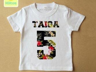 (size70~120)名前入りTシャツ【ボダニカルナンバー】の画像