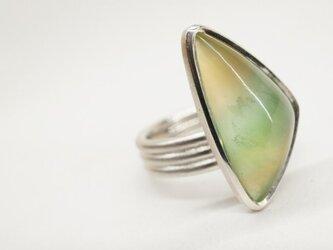 multi-colored fluorite ringの画像