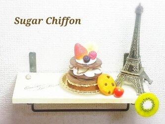パリのチョコレートケーキ 木製ラック アイアンバー付の画像