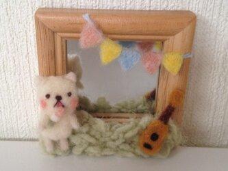 小さな鏡 -三色だんごでひと休み-の画像