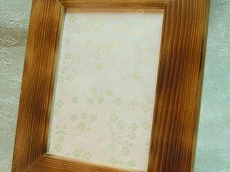 熊野産焼き杉の額縁・2Lサイズのフォトフレームの画像