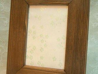 熊野産杉の額縁・葉書きサイズのフォトフレーム2の画像