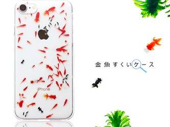 金魚すくいモチーフケース iPhone7 iPhoneケース各種 スマホケースの画像