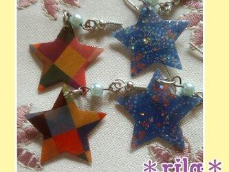 星形の和紙ピアスの画像