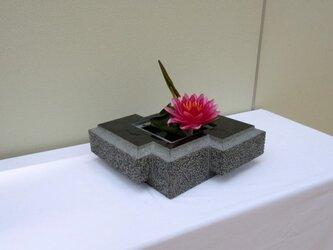 生け花用 花器1号の画像