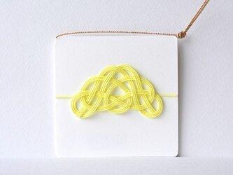 水引のついたメッセージカード「マツ」(レモン)の画像