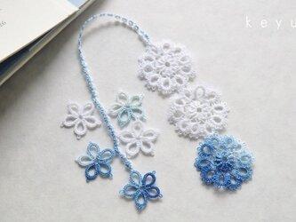 花しおり(青+白)の画像