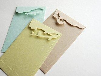 ポチポチ袋(カラー)の画像