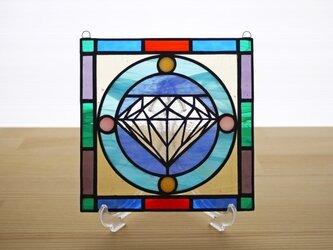 ステンドグラス ミニパネル ダイヤモンド 15cmの画像