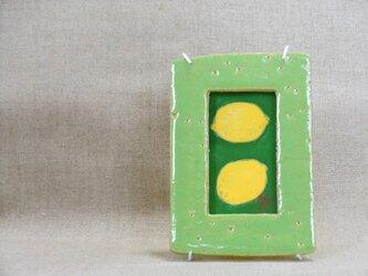 陶額入日本画 レモンの画像