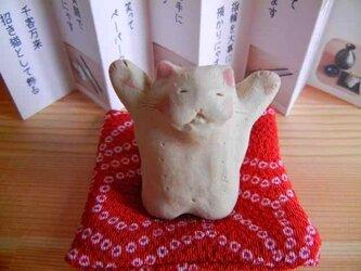 両招き万歳猫:白猫さんの画像