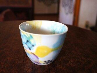 水彩カップ蕎麦猪口 infc14018-005の画像