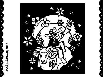 切り絵の星座「おひつじ座」の画像