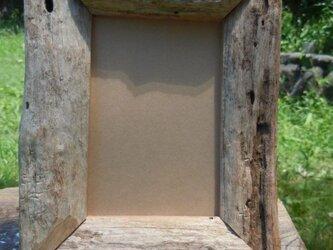 流木の額・フォトフレーム・葉書サイズになります(2)の画像