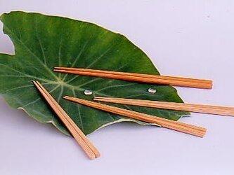 竹・自然塗料箸 01-24 クリア 大きめサイズの画像