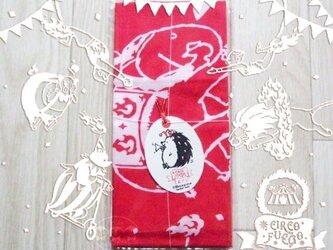 サーカス柄てぬぐい「Circo Fuego-炎のサーカス団-」の画像