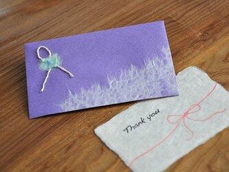 和紙のミニ封筒&カード(紫×空)の画像