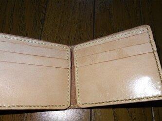 革の最小二つ折り財布(再掲載)の画像