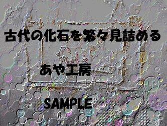 2014.7 CG画集9の画像