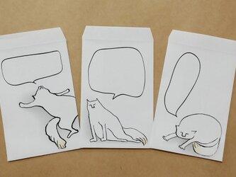 越前和紙のポチ袋 ゆる〜いネコのおひるねの画像