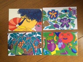 ポストカード4枚組の画像