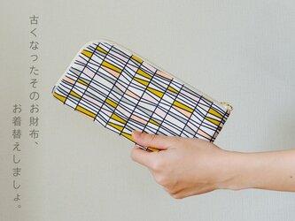お財布の表生地交換の画像