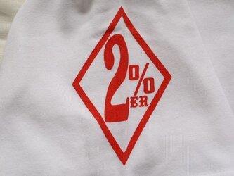 T-シャツ <2%> 白  Mサイズの画像