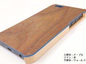 iPhone SE/5/5s ハイブリッドケースの画像
