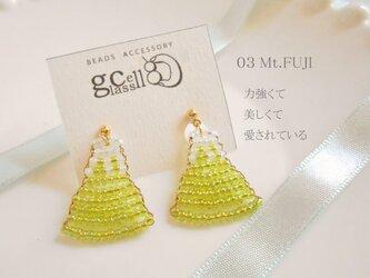 Mt.FUJI ピアス(イヤリング可)黄緑の画像