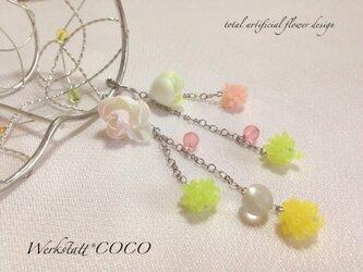 金平糖と蕾のイヤリングの画像