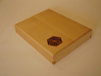 文箱 ビーチ材の画像
