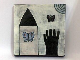 陶板《ちょうをつかまえる》の画像