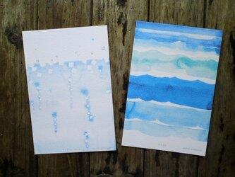 ゆる絵 ポストカード2枚組の画像