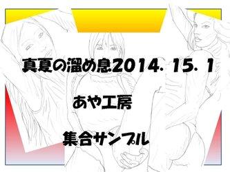 大人の塗り絵2014/15.01(POST CARD)の画像