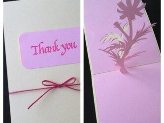お花のPop-up グリーティングカード 001の画像