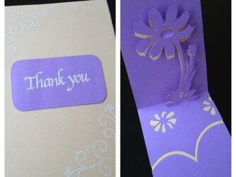 お花のPop-up グリーティングカード 002の画像