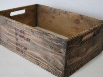 アンティーク風☆レトロ木箱の画像