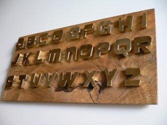 真鍮の切り文字 a~Z (26文字セット)の画像