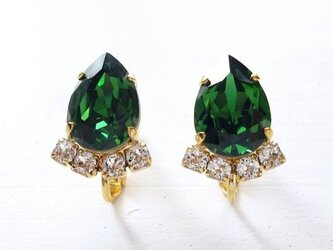 Gilda Emeraldの画像