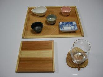 杉の木の皿(中皿)の画像